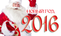 Туры Новогодние и Рождественские